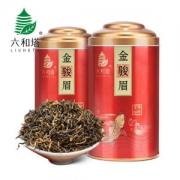 六和塔 一级蜜香型 武夷金骏眉红茶 125g*2罐 礼盒装56元吃货价拍2件101.8元