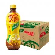维他 锡兰柠檬茶 500ml*15瓶32.9元包邮
