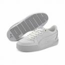 PUMA 彪马 Skye Metallic金属银女款松糕板鞋$23.99(折¥163.13) 3.7折