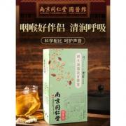 白菜价:南京同仁堂 胖大海菊花甘草茶 30包9.9元包邮(需用券)