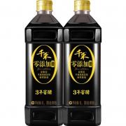 千禾 3年窖醋 酿造食醋 1L*2瓶装16.8元包邮(需用券)