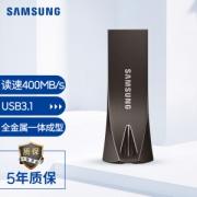 SAMSUNG 三星 Bar Plus USB3.1 U盘 深空灰 256GB269元包邮(需用券)