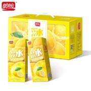 PANPAN FOODS 盼盼 就是檬饮料 250ml*2415.8元包邮(需拼购)