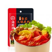 PLUS会员:海底捞 浓香番茄火锅底料 125g