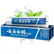 YUNNANBAIYAO 云南白药 牙膏 留兰香型 120g15.6元包邮