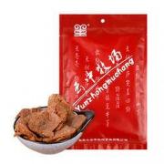 PLUS会员:草原天路董羊肉 酱牛肉 150g/袋*3件33元(多重优惠,合11元/件)