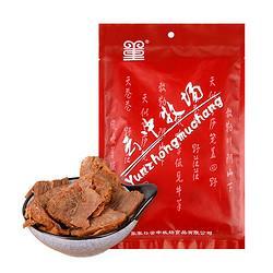 PLUS会员:草原天路董羊肉 酱牛肉 150g/袋*3件