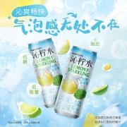 低糖0脂肪:Suntory 三得利 沁柠气泡水 330mlx24听87元包邮