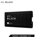 Western Digital 西部数据 WD_BLACK P50 USB3.2 移动固态硬盘 2T2536.19元包邮(京东旗舰店3499元)