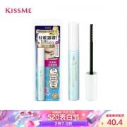 kiss me 奇士美 花盈美蔻睫毛膏专用快速卸妆液 6.6ml40.35元(需买2件,共80.7元)