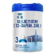 JUNLEBAO 君乐宝 乐铂系列 幼儿奶粉 国行版 3段 808g158元