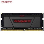 9日0点:Asgard 阿斯加特 DDR4 2666MHz 笔记本内存条 16GB