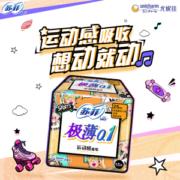 Sofy 苏菲 极薄0.1 日用卫生巾 250mm 15片3.7元(需用券)