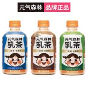 Genki Forest 元気森林 乳茶 咖啡味 300ml*6瓶¥27.90