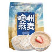 澳洲进口!益汇坊 燕麦片 1000g¥5.51 比上一次爆料降低 ¥0.55