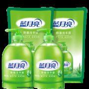 PLUS会员:Bluemoon 蓝月亮 芦荟抑菌洗手液 2瓶装+2补充装500g*4