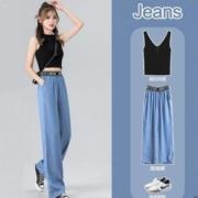 莫代尔 WPM1-WP136-1 女士休闲裤