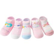 A类品质!miaoyoutong 妙优童 纯棉婴儿网眼短袜 5双¥6.90 4.1折