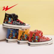 F-man 双星名人 儿童高帮帆布鞋 24-37码34.5元包邮
