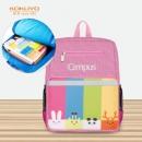 PLUS会员:KOKUYO 国誉 WSG-SBK01P CampusKids动物粉色 双肩包130.4元(包邮,双重优惠)