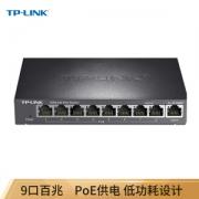 29日0点:TP-LINK 普联 TL-SF1009P 9口百兆 非网管交换机