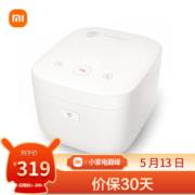 13日0点:MIJIA 米家 IHFB01CM IH电饭煲 3L
