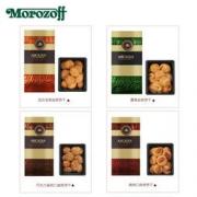摩洛索夫 顶级曲奇饼干小礼包 70g27元包邮(需用券)