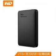 Western Digital 西部数据 Elements 新元素系列 USB3.0 移动硬盘 2TB409元包邮(需用券)