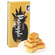 黄远堂 黄金时代凤梨酥 5枚装18.9元包邮(需用券)
