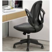 云客 S20Y888YY 人体工学电脑椅369元包邮(双重优惠)