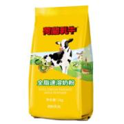 DutchCow 荷兰乳牛 全脂速溶奶粉 1kg*3件99.77元(折合33.26元/件)