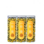 宠柳娇花 胎菊一瓶40g4.9元包邮