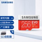 SAMSUNG 三星 EVO Plus MicroSD存储卡 256GB169元包邮(需用劵)