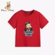 Classic Teddy/精典泰迪 儿童短袖t恤 多款可选 80-140cm39.9元(慢津贴后37.5元)