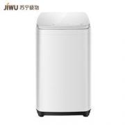 苏宁小Biu JWT3011WW 迷你波轮洗衣机 3kg599元包邮(拍下立减)