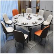 Buleier 布雷尔 【一桌6椅】布雷尔方圆两用岩板餐桌