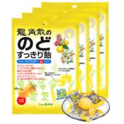 日本原装进口 龙角散 柚子味夹心润喉糖 80g*4袋 单颗独立包装89元包邮