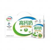 88VIP、限地区:伊利 高钙牛奶 250ml*24盒 *2件70.3元包邮(多重优惠,合35.15元/件)