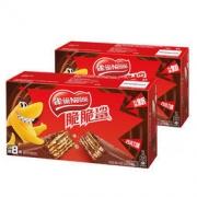 雀巢 脆脆鲨巧克力威化 32条*2盒49元包邮(双重优惠)