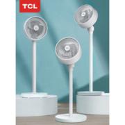 TCL TFX-20FD 空气循环扇79元包邮(需用券)