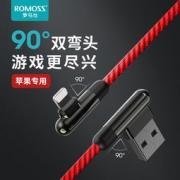 ROMOSS 罗马仕 苹果 数据线 20cm8.9元包邮(需用券)