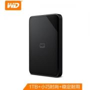 Western Digital 西部数据 Elements SE USB3.0 2.5英寸移动硬盘 1TB309元包邮