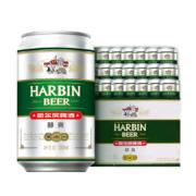 88VIP:HarbinBeer/哈尔滨 哈啤醇爽9度 330ml*24听 *5件148.59元包邮(多重优惠,合29.71元/件)
