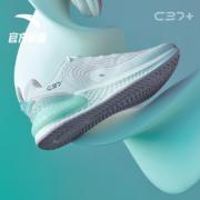 ANTA 安踏 C37+ 女士专业跑步鞋