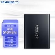 SAMSUNG 三星 Portable SSD T5 移动固态硬盘 2TB1799元包邮
