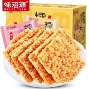 味滋源 糯米锅巴 1000g 整箱19.9元(慢津贴后17.9元)