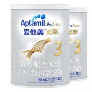 Aptamil 爱他美 卓萃系列 白金版 幼儿奶粉 国行版 3段 380g*2罐149元包邮