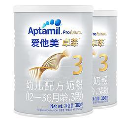 Aptamil 爱他美 卓萃系列 白金版 幼儿奶粉 国行版 3段 380g*2罐