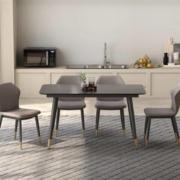 帅狐  岩板餐桌椅组合  一桌四椅  莎罗兰+灰皮椅  150*80*751409元包邮
