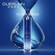 Guerlain 娇兰 水合青春保湿精华露(清新型) 50ml